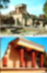 εκδόσεις αρχαιολογικοί οδηγοί ΚΝΩΣΟΣ