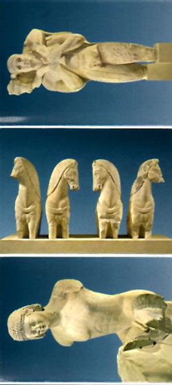 ACROPOLIS MUSEUM 20 B