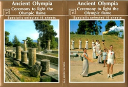ANCIENT OLYMPIA 2