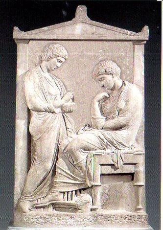 ΕΘΝΙΚΟ ΜΟΥΣΕΙΟ Ε109 12Χ17