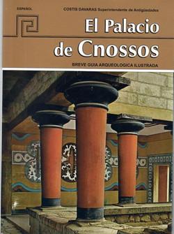 El Palacio de Cnossos