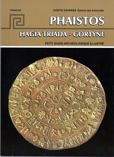 FAISTOS HAGIA TRIADA GORTYNE
