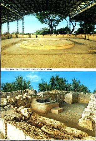 THE PALACE OF NESTOROS 1