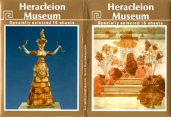 MUSEUM OF HERAKLION 1