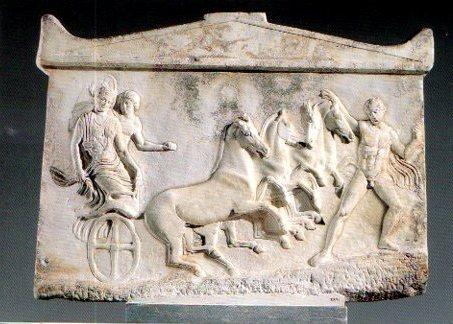 ΕΘΝΙΚΟ ΜΟΥΣΕΙΟ Ε108 12Χ17