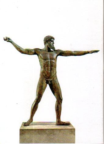 ΕΘΝΙΚΟ ΜΟΥΣΕΙΟ Ε1 12Χ17
