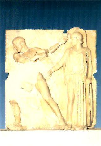 ΜΟΥΣΕΙΟΝ ΟΛΥΜΠΙΑΣ 10 12Χ17