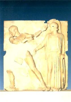 OLYMPIA MUSEUM 10 12x17