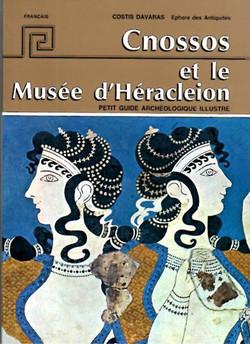 Cnossos  et  le  Musee  d  Heracleio