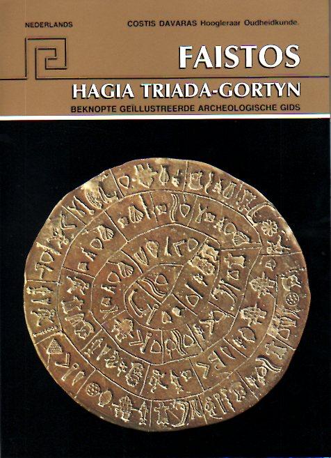 FAISTOS HAGIA TRIADA GORTYN (NED.)