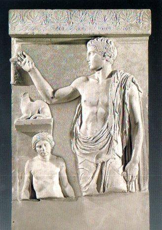 ΕΘΝΙΚΟ ΜΟΥΣΕΙΟ Ε110 12Χ17