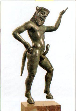 ΕΘΝΙΚΟ ΜΟΥΣΕΙΟ Ε6 12Χ17