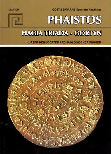 FAISTOS HAGIA TRIADA GORTYN