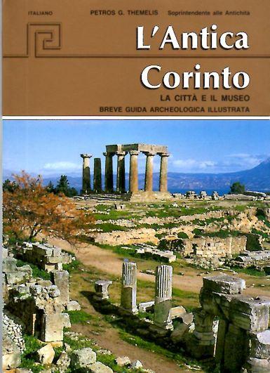 L Antica Corinto