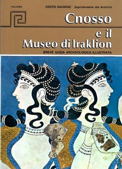 Cnosso  e  il  Museo  di  Iraklion