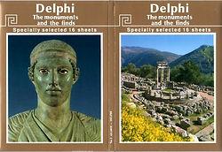 εκδόσεις αρχαιολογικοί οδηγοί ΔΕΛΦΟΙ