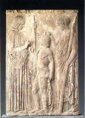 ΕΘΝΙΚΟ ΜΟΥΣΕΙΟ Ε60 12Χ17