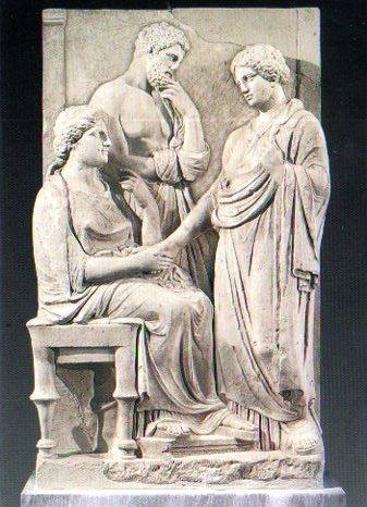 ΕΘΝΙΚΟ ΜΟΥΣΕΙΟ Ε142 12Χ17
