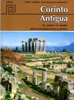 Corinto Antigua