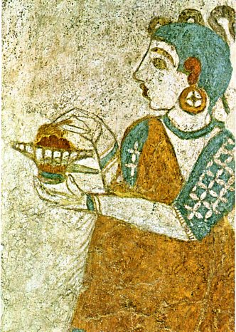 ΕΘΝΙΚΟ ΜΟΥΣΕΙΟ Ε67 12Χ17
