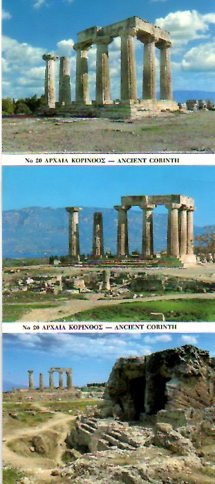 ANCIENT CORINTH 20