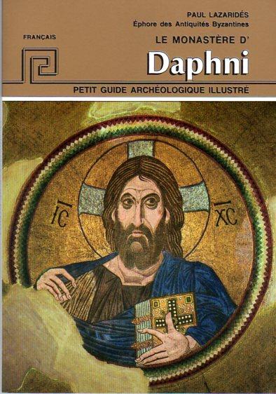 Le Monasterie d Daphni