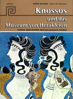 Knossos  und  das  Museum  von  Hera