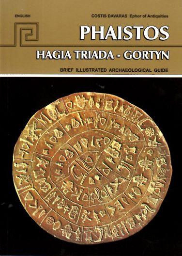 PHAISTOS HAGIA TRIADA GORTYN (ENG)