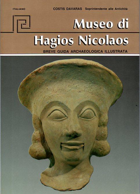 Museo di Hagios Nikolaos