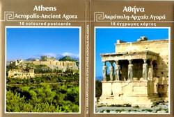 ACROPOLIS ANCIENT AGORA 1