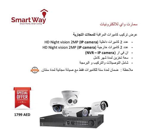 CCTV shops offer