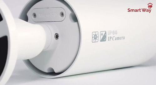 IP Outdoor 24/7 colour 5MP Long range