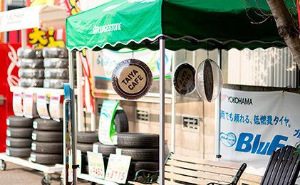 nakaoka-029.jpg