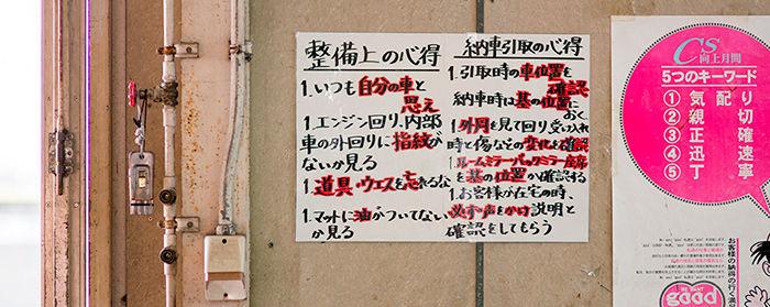 nakaoka-144.jpg