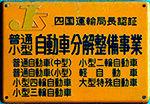 nakaoka-146_2.jpg