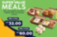 Value-Meals-PWA-Banner.png