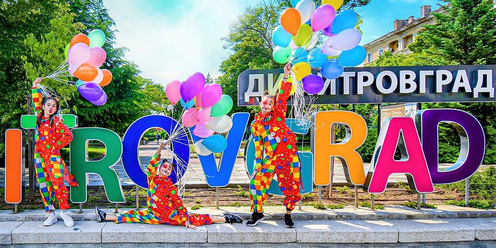 """Галаксико представя празничен концерт ,,Щастливо детство"""" за 01 юни"""