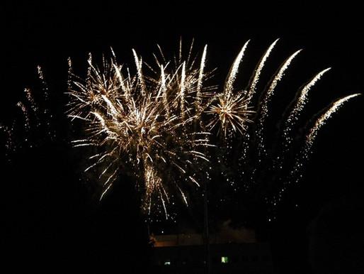 Честит празник, Димитровград!