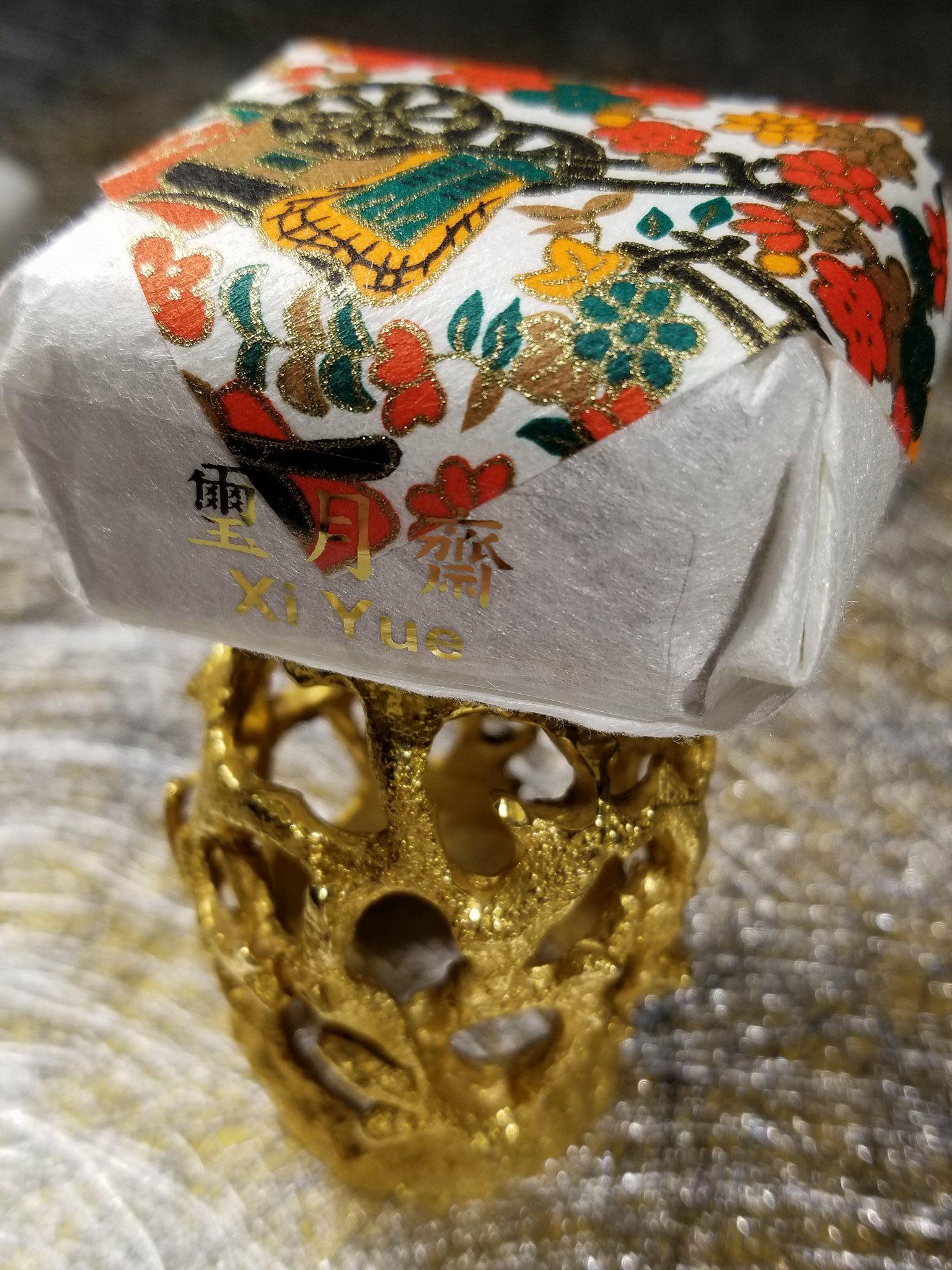 璽月《原香》印度百年老山檀沉水根料 2HR檀盤香