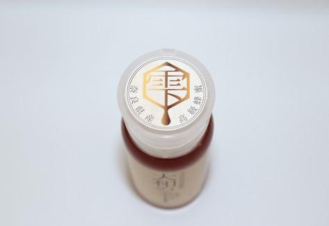hachikai_yamato3.jpg
