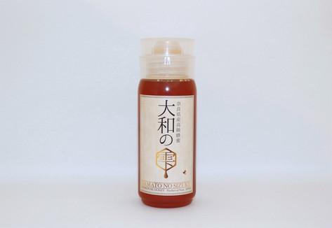 hachikai_yamato2.jpg