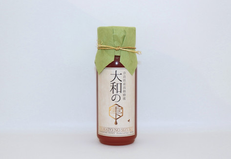 hachikai_yamato.jpg