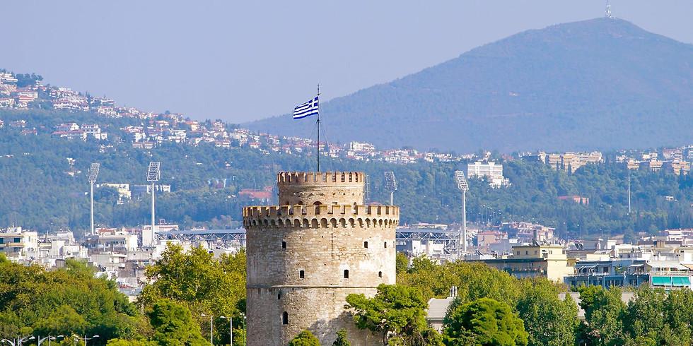 2020 Fusion Film Scoring, Greece