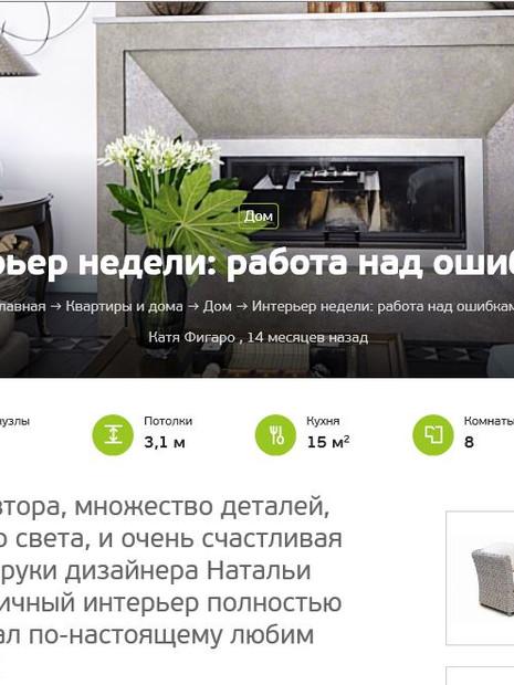Roomble.com, июнь 2014