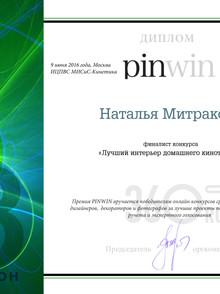 pinwin_diploma.jpg