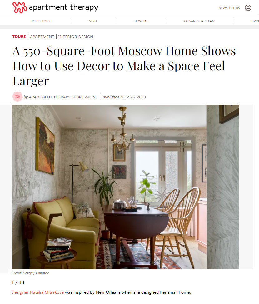 ​Apartment Therapy, ноябрь 2020