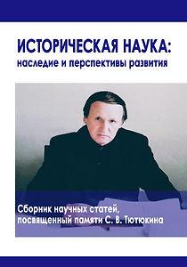 Обложка 1.jpg