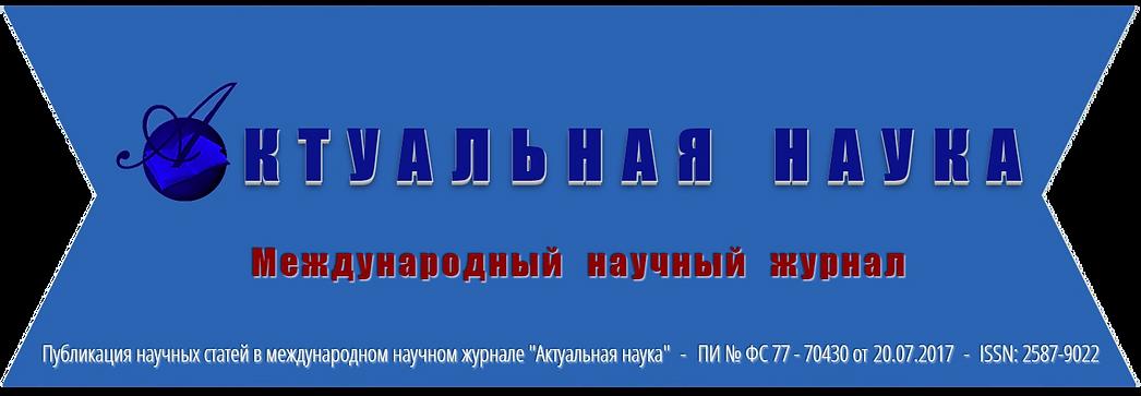 логотип сайт прозр.png