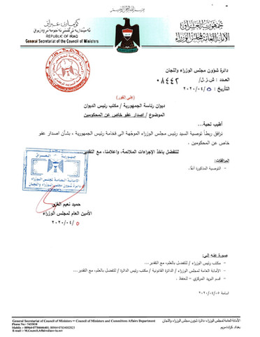 The General Secretariat of the Council of Ministers in Iraq is Asking to grant a Special Pardon for