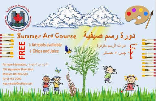 Summer Art Course